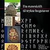 runeLille